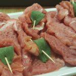 Saltimbocca vom Schweinefilet für den Raclette Grill